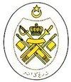 logo pejabat daerah
